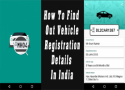 How to find vehicle owner detail in india