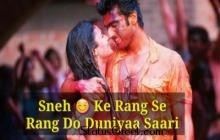 Happy Holi Love Status In Hindi