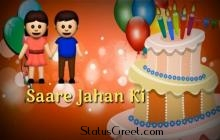 Happy Birthday Special Video Status In Hindi Whatsapp