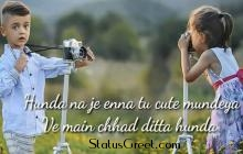 Cute Munda - Sharry Maan whatsapp status