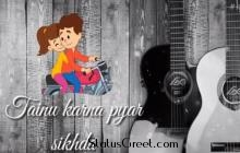 Guitar Sikhda New Punjabi Status for whatsapp