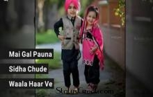 Mere Wala Sardar Baby Version Best Punjabi Love Whatsapp video status