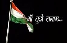 Maa tujhe sallam  Independence day special WhatsApp status video